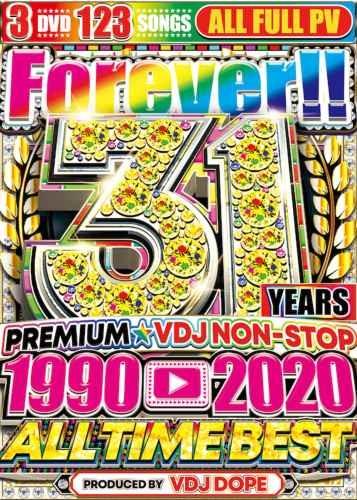 31年間 ベスト フルPV ケイティーペリー シャキーラ31 Years Best PV Award 1990-2020 / V.A