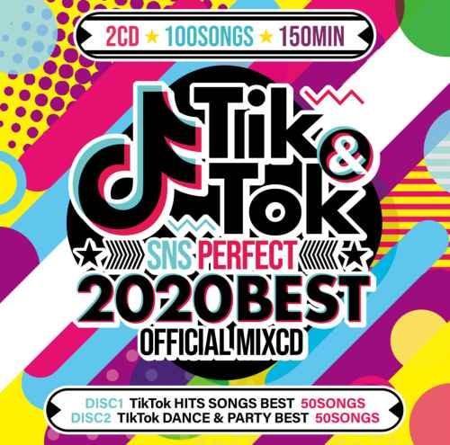 ティックトック SNS 話題曲 ビリー アイリッシュ ピットブルTik&Tok -2020 SNS Perfect Best- Official MixCD / V.A