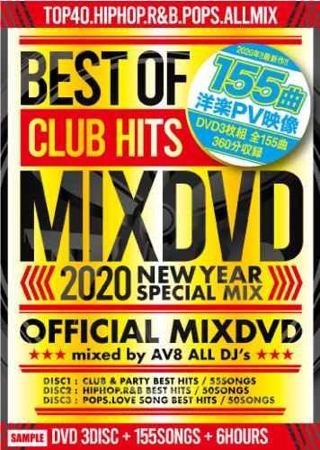 洋楽DVD 2020 流行 先取り 最新トレンド ビリーアイリッシュ カルヴィンハリスBest Of Club Hits 2020 -New Year Special MixDVD- / V.A