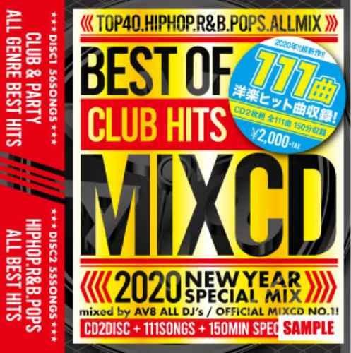 2020 洋楽 完全ベスト バズ曲 サムスミス ケイティーペリーBest Of Club Hits 2020 -New Year Special MixCD- / V.A