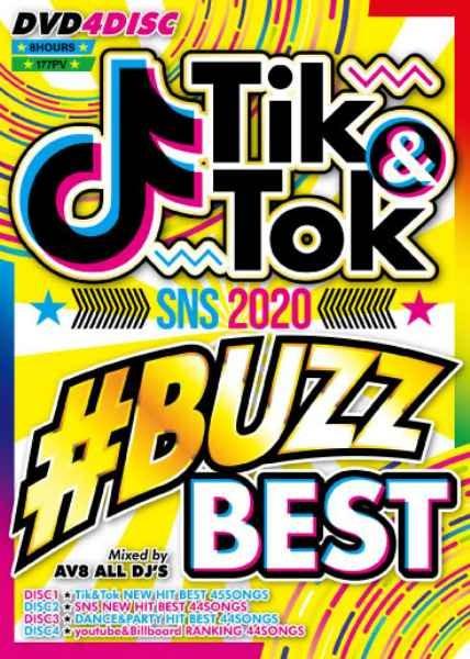 4枚組 洋楽 PV集 ティックトック tiktok 話題曲 踊れる 2020Tik&Tok -2020 SNS Buzz Best- Official MixDVD / V.A