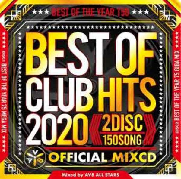 2020 クラブ ヒッツ DJミックスBest Of Club Hits 2020 -Best Of The Year 150- Official MixCD / V.A