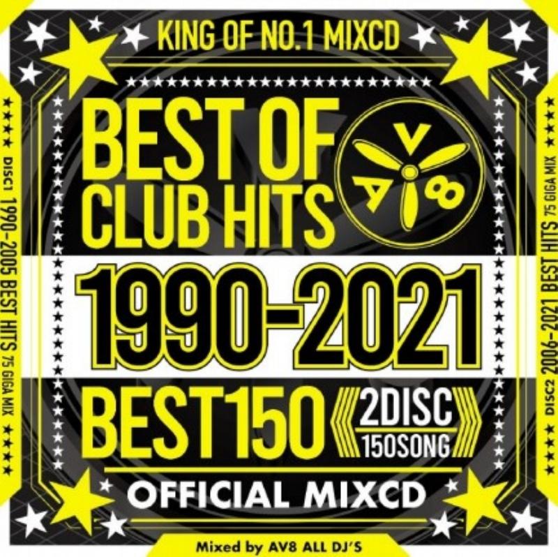 洋楽 32年分 ベスト 永久保存版 DJミックス ノンストップBest Of Club Hits Best150 1990-2021 Official MixCD / AV8 All DJ'S