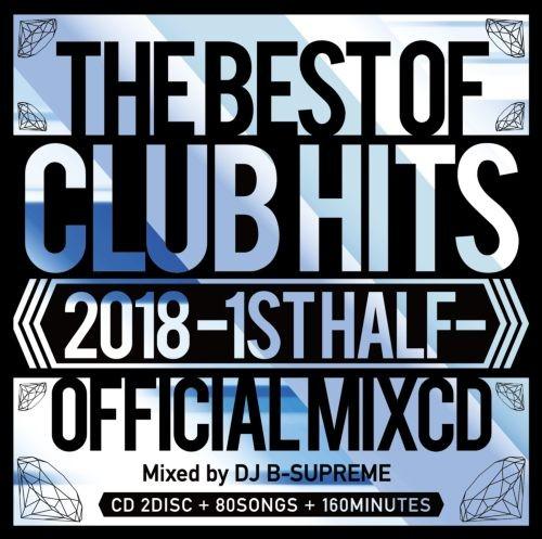2018年・クラブヒット・カバー2018 The Best Of Club Hits Official MixCD -1st Half- / V.A