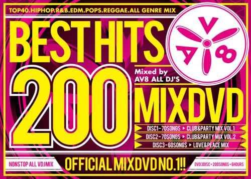 ピットブル・ドレイク・リアーナBest Hits 200 Special Nonstop Mix -Official MixDVD- / V.A