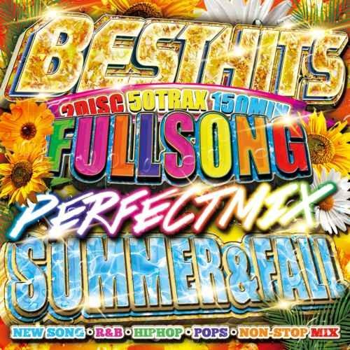 ヒット曲・2018年Best Hits Fullsong Perfect MIX -Summer & Fall Special MIX- / V.A
