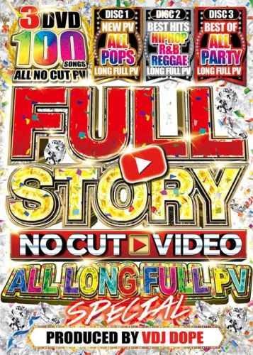 フルPV・トップ40・EDM・ヒップホップ・カミラカベロ・ジャスティンビーバーFull Story -No Cut PV Video- All Long Full PV Special / V.A