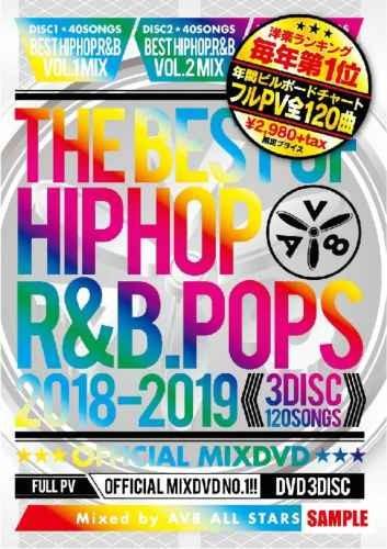 2018 ベスト ヒップホップ R&B ポップスThe Best Of Hiphop.R&B.Pops 2018-2019 / V.A