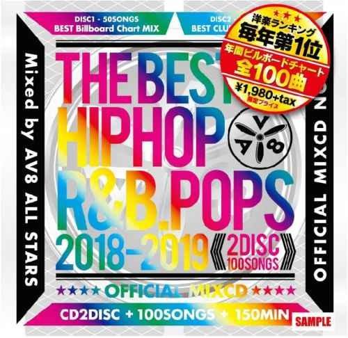 ヒップホップ R&B ポップス 2018 ベストThe Best Of Hiphop.R&B.Pops 2018-2019 / V.A