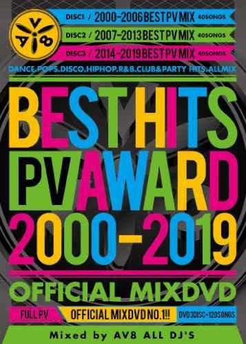 2000年代 PV 歴代 エミネム ジャスティンビーバーBest Hits PV Award 2000-2019 -Official MIXDVD- / V.A