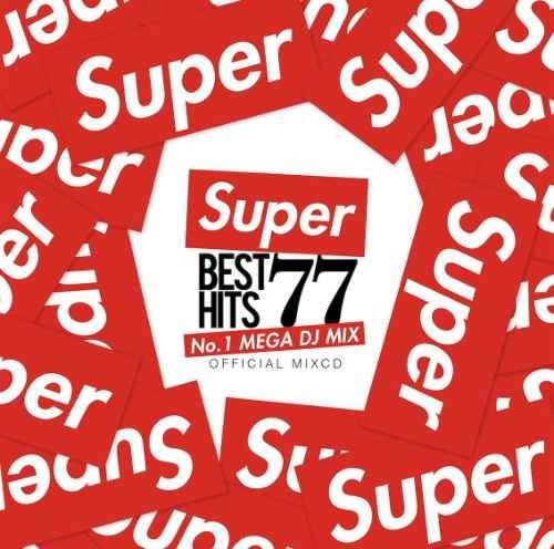 リミックス メガミックス カーディBSuper Best Hits 77 -No.1 Mega DJ MIX Official MIXCD- / V.A
