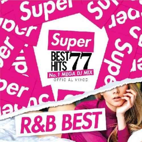 R&B ベスト マライアキャリー マルーン5Super Best Hits 77 ''R&B'' Best -No.1 Mega DJ MIX- / V.A
