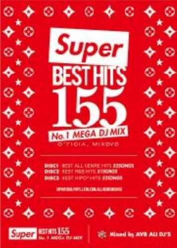 2019 ヒット曲 Top40 ヒップホップ R&B アリアナグランデ ベッキーG PVSuper Best Hits 155 -No.1 Mega DJ MIXDVD- / V.A