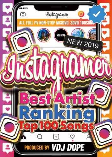 トレンド アーティスト 洋楽 アリアナグランデ セレーナゴメス PVInstagramer -Best Artist Ranking Top 100 Songs- / V.A