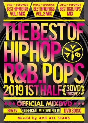 2019 上半期 ベスト ヒップホップ R&B ポップ ブルーノマーズ ミーゴスThe Best Of Hiphop R&B Pop 2019 1st Half MixDVD / V.A