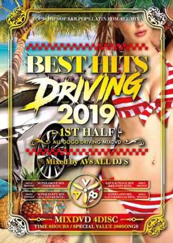 2019 上半期 ベスト MV クラブBest Hits Driving 2019 1st Half MixDVD / V.A