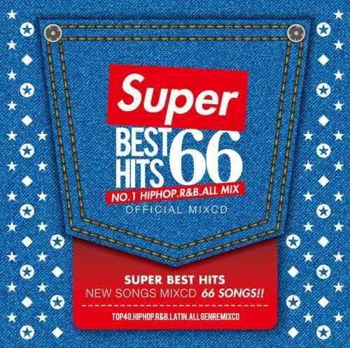 トップ40 ヒップホップ R&B クリスブラウン タイガSuper Best Hits 66 -No.1 HipHop.R&B AllMix- / V.A