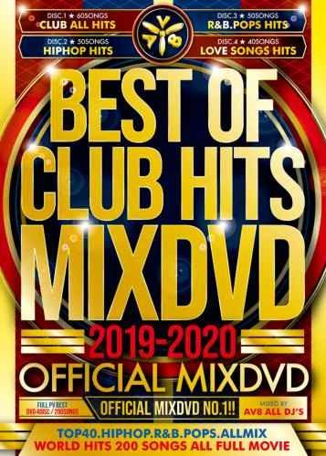 2019 2020 クラブヒッツ クラブミュージック リミックス エドシーラン ジャスティンビーバーBest Of Club Hits 2019-2020 Official MixDVD / V.A
