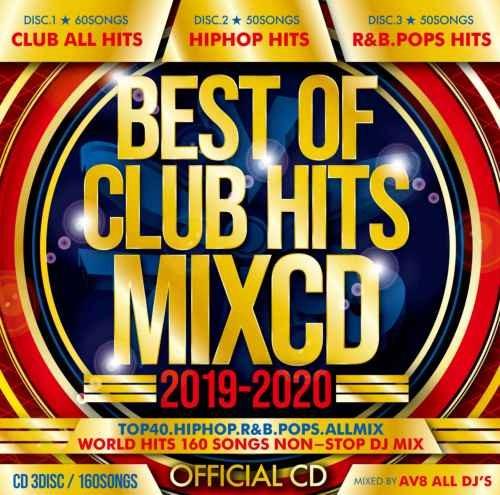 クラブミュージック リミックス 2019 2020 ハードウェル アヴィチーBest Of Club Hits 2019-2020 Official MixCD / AV8 All DJ's