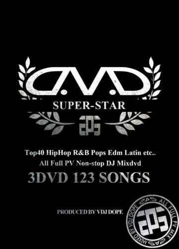 洋楽DVD BGM DJミックス クラブミュージックSuper Star -Official MixDVD- / V.A