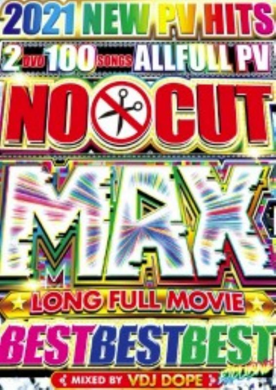 フルムービー 洋楽PV集 フルPV 2枚組100曲No Cut Max -Long Full Movie Best Best Best- / VDJ Dope