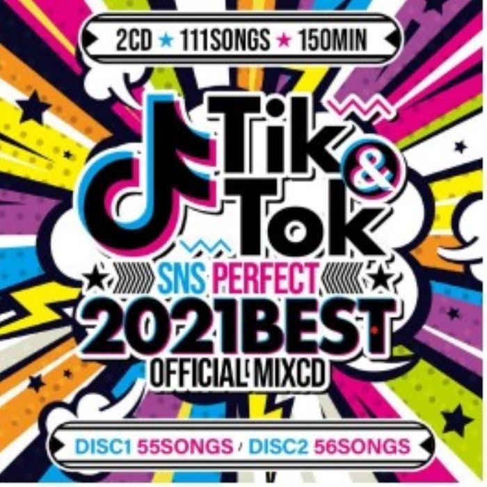 TikTok ティックトック SNS 人気曲 DJミックスTik&Tok -Sns Perfect 2021 Best- Official MIXCD / AV8 All DJ'S