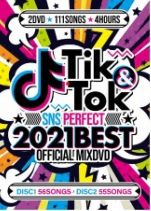 全曲フルPV SNS 2021 人気曲Tik&Tok -Sns Perfect 2021 Best- Official MIXDVD / AV8 All DJ'S
