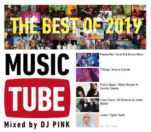 2019 ベスト 洋楽 リルナズX ビリーレイサイラスMusic Tube The Best Of 2019 / DJ Pink