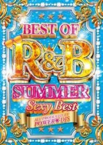 R&B・サマー・夏・ケシャ・セレーナゴメス・テイラースウィフトBest Of R&B Summer Sexy Best / Power★Djs