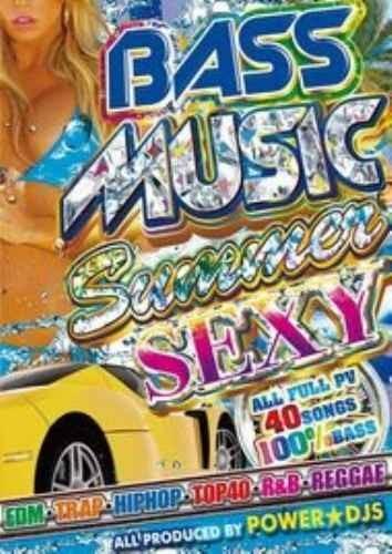 夏・サマー・ベースミュージック・ベッキーG・メジャーレイザーBass Music Summer Sexy / Power★Djs