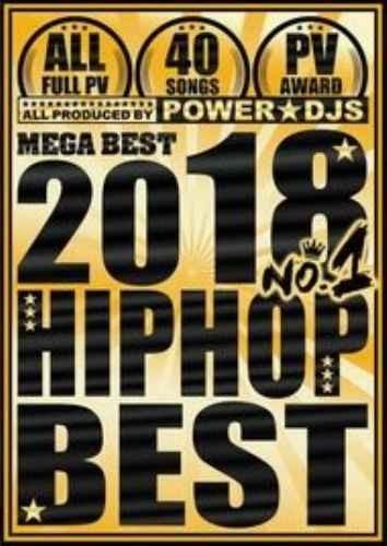 ヒップホップ hiphop 2018 ベスト ドレイク drake トリーレーンズ Tory Lanez2018 No.1 Hiphop Best / Power★Djs