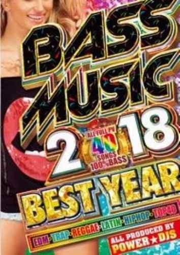 重低音 ベース EDM Trap ヒップホップ hiphop Marshmello マシュメロ R3HAB リハブBass Music 2018 Best Year / Power★Djs