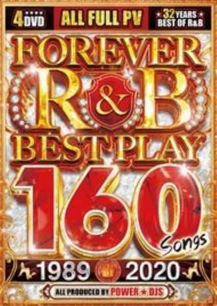 人気 洋楽 R&B PV集 エドシーラン ジャスティンビーバーForever R&B Best Play 160 / Power DJs