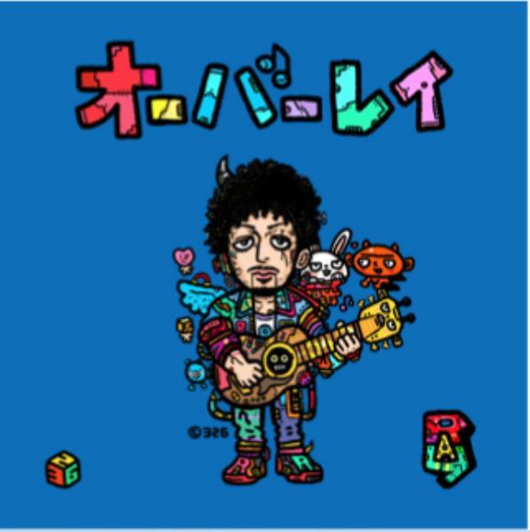 初回盤 DVD付 アルバム レゲエシンガーオーバーレイ -初回盤 (DVD付き) - / Ray