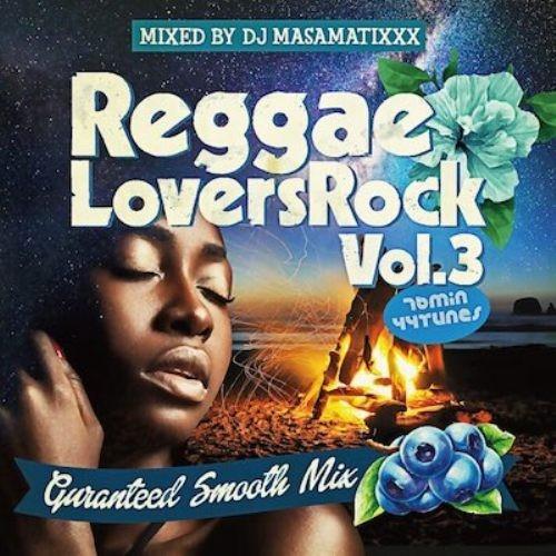 春にぴったりはまるラヴァーズミックス!【洋楽CD・MixCD】Reggae Lovers Rock Vol.3 / DJ Ma$amatixxx【M便 2/12】
