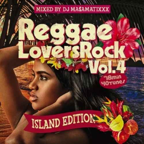 人気ミディアムMIXシリーズ!【洋楽CD・MixCD】Reggae Lovers Rock Vol.4 / DJ Ma$amatixxx【M便 2/12】