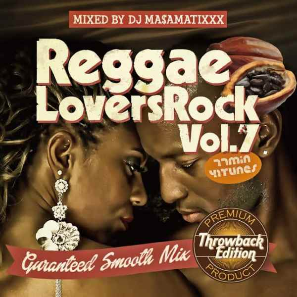 人気のラヴァーズロックミックス! 洋楽CD MixCD Reggae Lovers Rock Vol.7 / DJ Ma$aMaTixxx【M便 2/12】