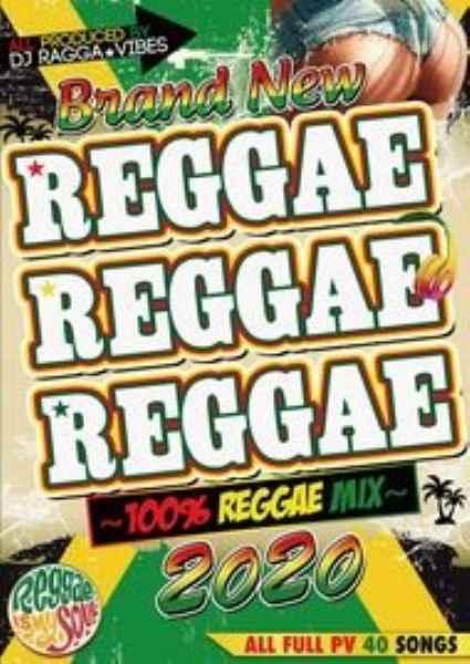 レゲエ 洋楽PV集 2020 ショーンポール ポップカーン など収録Brand New Reggae Reggae Reggae 2020 / DJ Ragga★Vibes