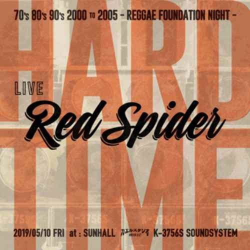 Red Spider レッドスパイダー 2019 Live音源 レゲエHard Time 2019 / Red Spider