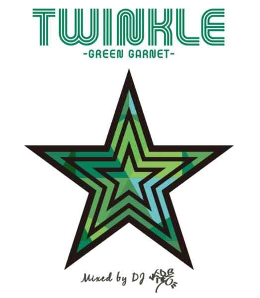 R&B 90年代 スロージャム 名曲&人気曲揃いTwinkle -Green Garnet- / DJ 怜路
