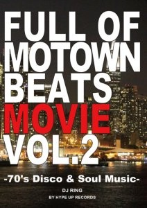 Boogieサウンドを厳選Mix!【洋楽DVD・MixDVD】Full of Motown Beats Movie Vol.2 by Hype Up Records / DJ Ring【M便 6/12】