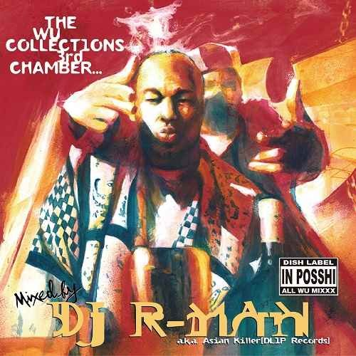 Underground HIPHOP音源を巧みに調理。【CD・MixCD】Wu Collections 3rd Chamber / DJ R-Man【M便 2/12】