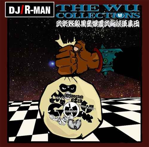 DJ R-MAN本性剥き出しMixがここに完成。【洋楽CD・MixCD】The Wu Collections HIPHOP Classics (Wu-Tang Clan 音源Only!!) / DJ R-Man【M便 2/12】