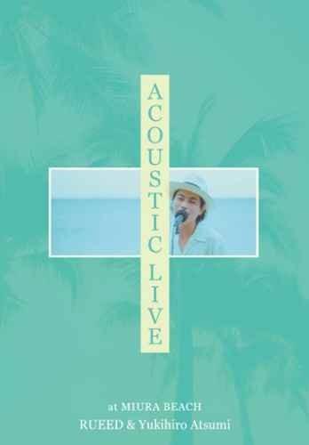 Rueed Yukihiro Atsumi アコースティック ライブAcoustic Live At Miura Beach / Rueed × Yukihiro Atsumi