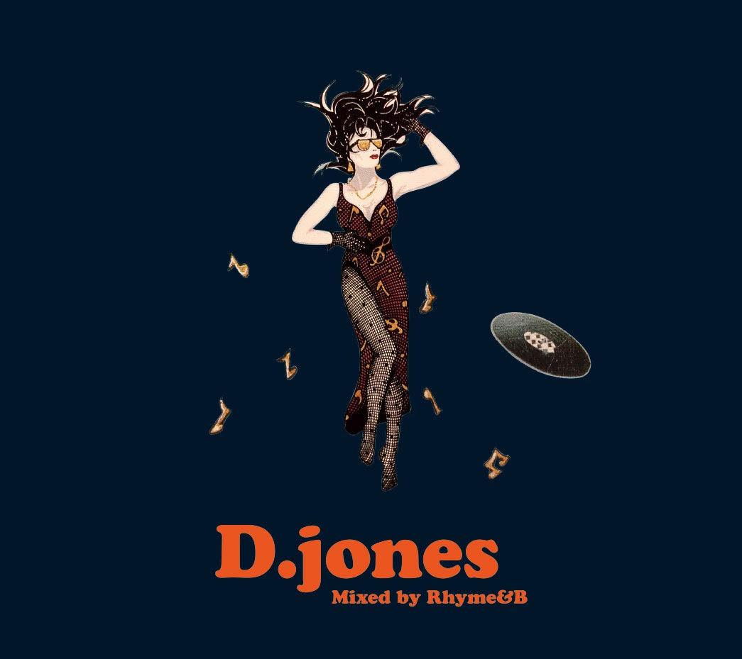 R&B ソウル ヒップホップ サンプリングソースD.jones / RHYME&B