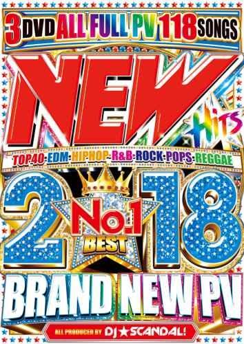 2018年・PV・アリアナ・グランデ・ニッキー・ミナージュNew Hits 2018 No.1 Best / DJ☆Scandal!