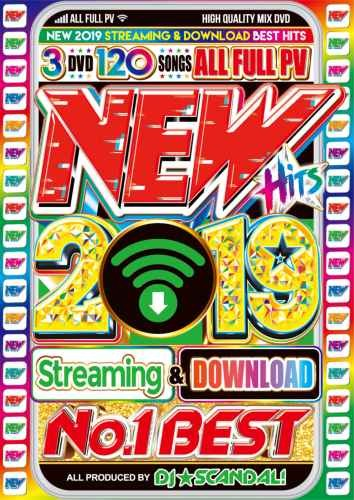 DJ☆Scandal! 2019 フルムービー ジェニファーロペス マシュメロNew Hits 2019 No.1 Best / DJ☆Scandal!