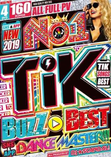スキャンダル PV Tiktok ティックトック バズソング エドシーラン ハンドクラップNo.1 Tik Buzz Best / DJ☆Scandal!