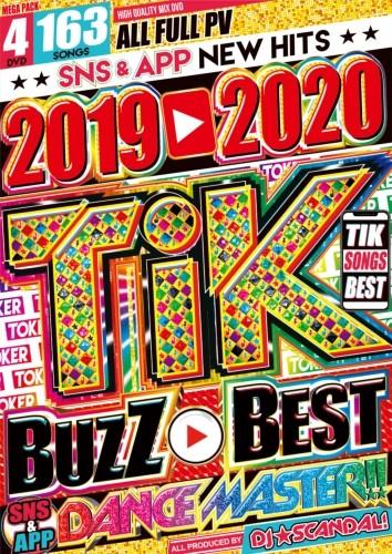 洋楽DVD トレンド PV MV  2019 2020 ピットブル ハードウェル2019-2020 Tik Buzz Best / DJ Scandal