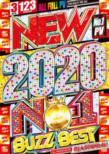 2020 PV トレンド アリアナグランデ マイリーサイラスNew 2020 No.1 Buzz Best / DJ Scandal